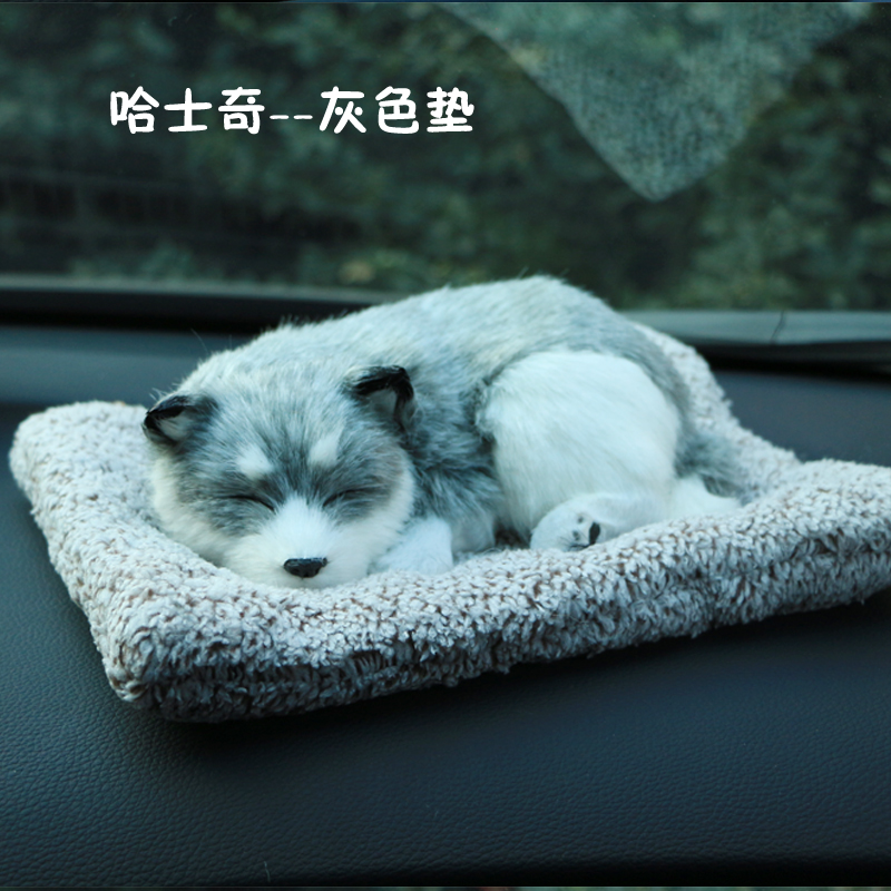 24CM Automobile home decoration simulation sleeping dog bamboo charcoal granule purification air decoration creative gift a323
