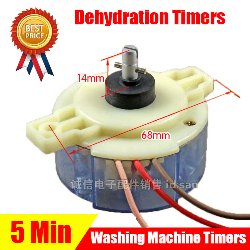2pcs Spin-Dry Timer Washing Machine New Dehydration Spare Parts Original Accessories for Washing Machine DSQTS-1701 washing machine timer 5 line timer slitless double wash timer interaural