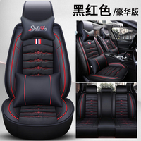Universal PU leather high end car seat cover for volvo s40 s60 s80 v40 v50 v60 v70 v90 xc60 xc70 tesla model 3 model s