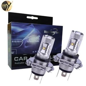 2pcs H4 30W XBD LED cars Fog H