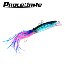 1Pcs Octopus Crank Swings Squid Bait 23cm 43g For Artificial 6 Color Hard Bait Tuna Sea Fishing Wobblers Spinner Tools Allure
