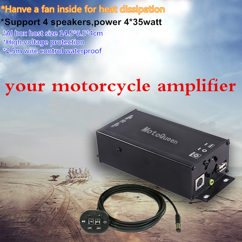 MOTOQUEEN  Support WAV 4 Speakers Motorcycle Amplifier Dirt Bike Mp3 Player, Motor Vehicle FM Radio Audio Bluetooth USB Music