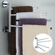 Вешалка для полотенец для ванной комнаты, настенная вращающаяся стойка, вешалка для полотенец, полированная вешалка для ванной комнаты, органайзер для полотенец, Полка для полотенец