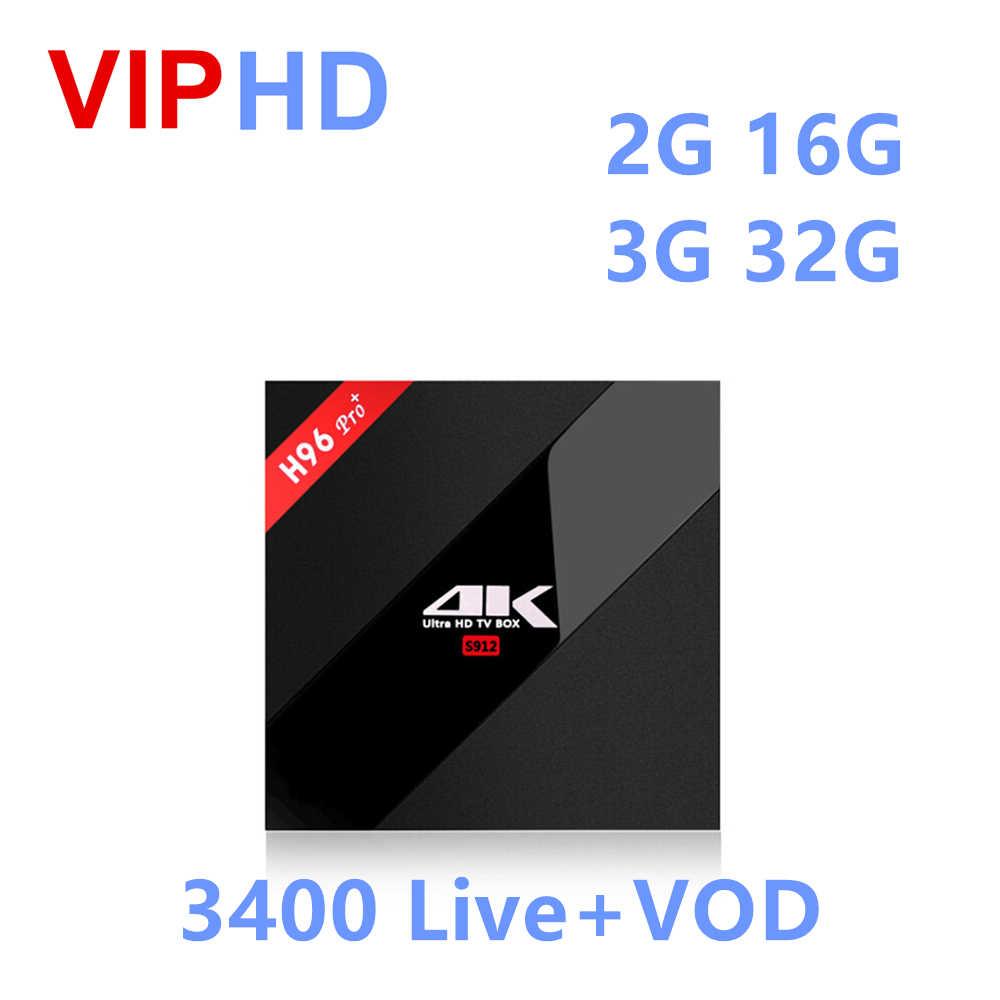 H96 Pro + caja de Smart TV de Android árabe irán Israel Kurd Reino Unido EE. UU. Italia España Medio Oriente Europa IPTV reproductor de medios PK QHDTV MTD