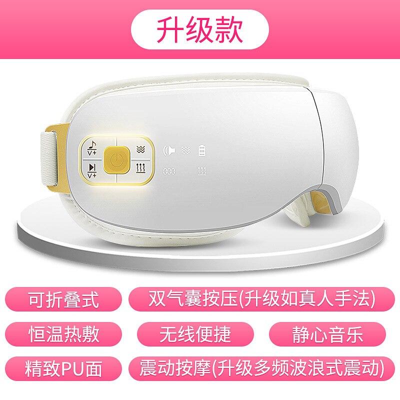 Высококлассный Интеллектуальный беспроводной массажер для глаз с воздушным давлением Вибрация термоупаковка защита для глаз аппарат для ... - 4