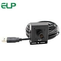 Barato mini caixa de alumínio plug and play enfrentar recognization driver de webcam usb câmera ELP-UA188