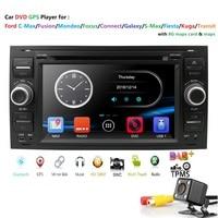 7 2 Автомобильный dvd плейер din для Ford Focus Galaxy Fiesta S Max C Max Fusion Transit Kuga, Indash gps Navi, радио, стерео, BT DAB + TPMS SD