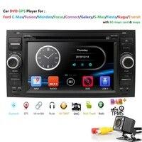 7''2 Din Car DVD Player For Ford Focus Galaxy Fiesta S Max C Max Fusion Transit Kuga,Indash GPS Navi,Radio,Stereo,BT DAB+TPMS SD