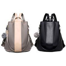Women Nylon Backpack Ladies Shoulder School Bag PU Leather Antitheft Waterproof Casual Rucksack
