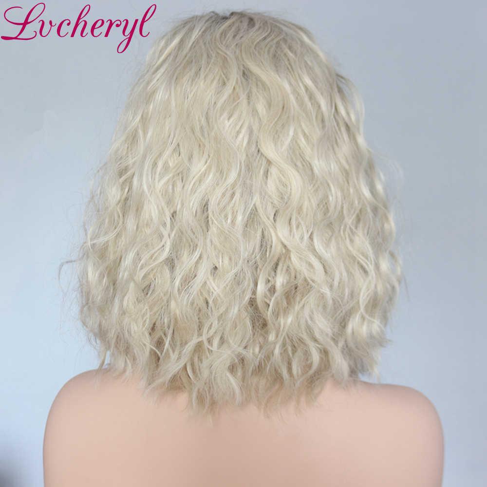 Lvcheryl Ombre brązowy do blond ręcznie wiązanej krótki Water Wave włókno termoodporne włosy syntetyczna koronka przodu peruki dla kobiet