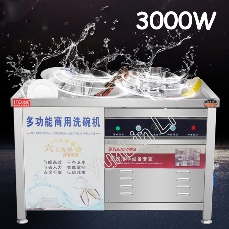 3000W Fully Automatic Ultrasonic Dishwasher Commercial Large-Scale High Pressure Spray Cleaning with English Manual ITO-603000W Fully Automatic Ultrasonic Dishwasher Commercial Large-Scale High Pressure Spray Cleaning with English Manual ITO-60