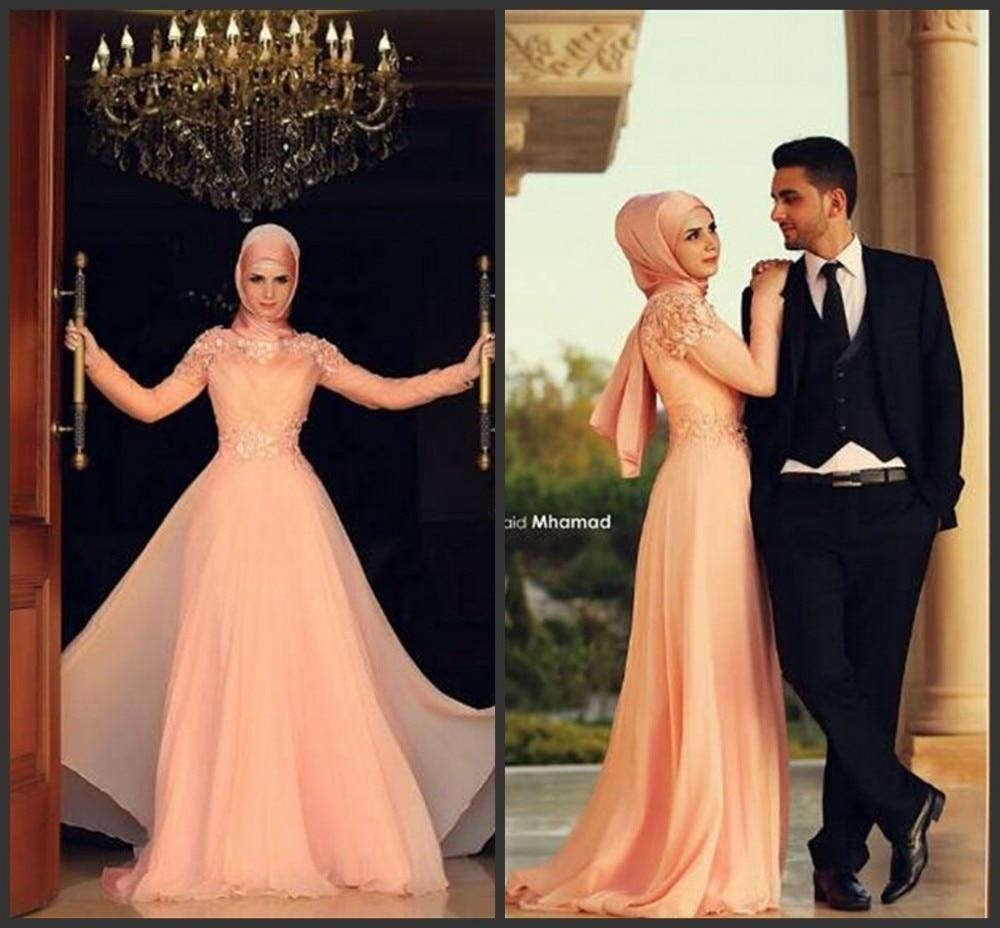 Muslim Wedding Gown Photos: Chiffon Coral Long Sleeve Muslim Wedding Dress 2015 Dubai