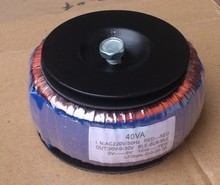 HIFIBOY copper enamel wire toroidal transformer(Ring transformer) power amplifier dedicated transformer40w Output 210V.6.5V