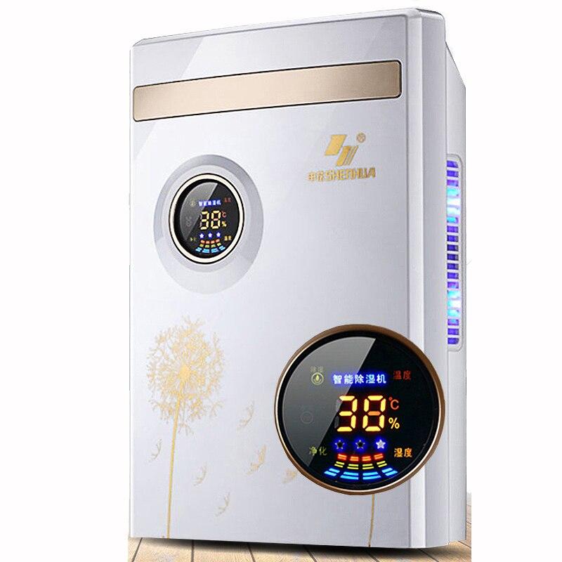 22%, 2.2L déshumidificateur électrique LED affichage Anion Purification intelligente télécommande sèche-Air 9 vitesse calendrier de rendez-vous
