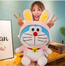 WYZHY Cute cute pets love to transform the machine cat doll plush toys cute software to send friends children gifts 50CM cute love