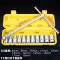 Комплект метрических торцевых ключей  13 шт.  1/2 дюйма  8-19 мм  шестигранник Аллен с резиновой ручкой