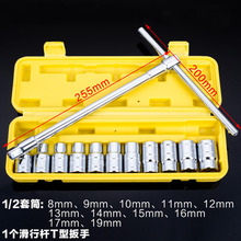 Free ship 13 pcs 1/2 8-19mm Socket Wrench head metric socket set kit bolt hexagon allen head torque wrench with Rubber handle