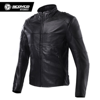Scoyco JK44 из натуральной кожи мотоциклетная куртка Мотокросс Для мужчин для верховой езды куртка ceket мото Броня Шестерни Спорт Защитная одежда
