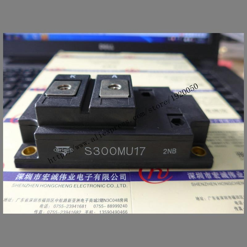S300MU17  module special sales Welcome to order !S300MU17  module special sales Welcome to order !