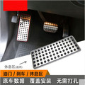 NO DRILLING Car Fuel Brake Foot Pedals for Benz W176 W245 W246 W251 W164 W166 X164 X166 C177 X156 A B CLA GLA ML GL R Class