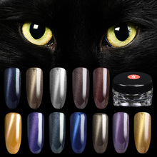 hotsell New 1.5g/box 3D Effect Cat Eye Magnet Magic Mirror Powder Dust UV Gel Polish Nail Art Glitter Pigment DIY Manicure Tools