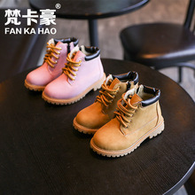 2017 waterproof boots kids autumn and winter leather waterproof winter boots for children boots children girls winter boots for
