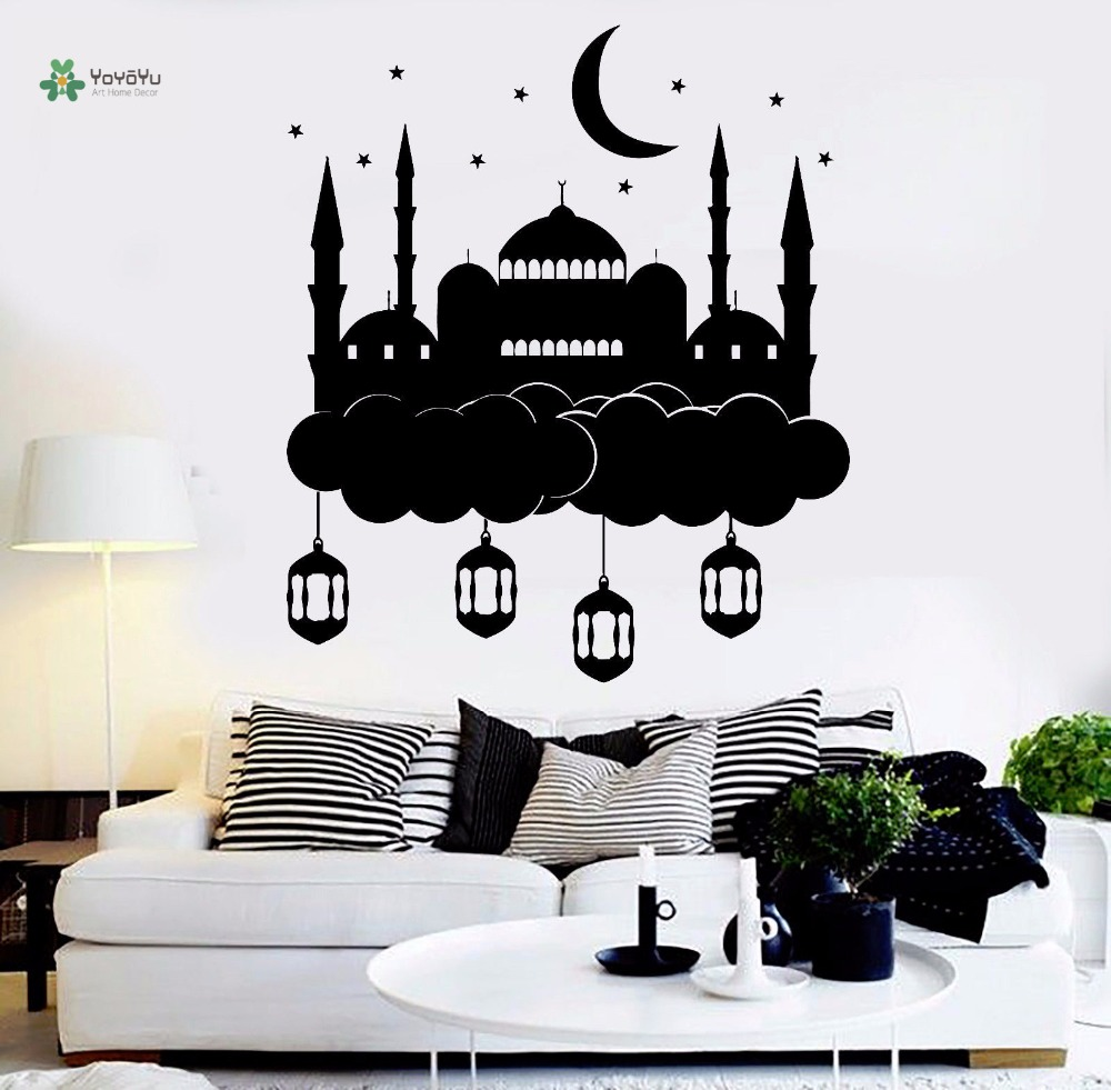 YOYOYU Vinyl Wall Decal Castle Moon Stars On The Clouds Hanging Lights Kids Room Funny Decoration wall Stickers FD277