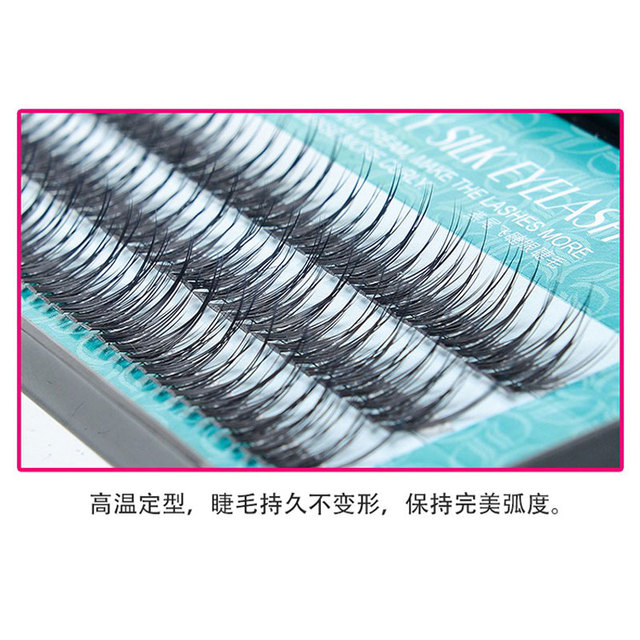 NEW silk eyelashes extension Fashion dovetail fly eyelash false eye lashes wholesale 2