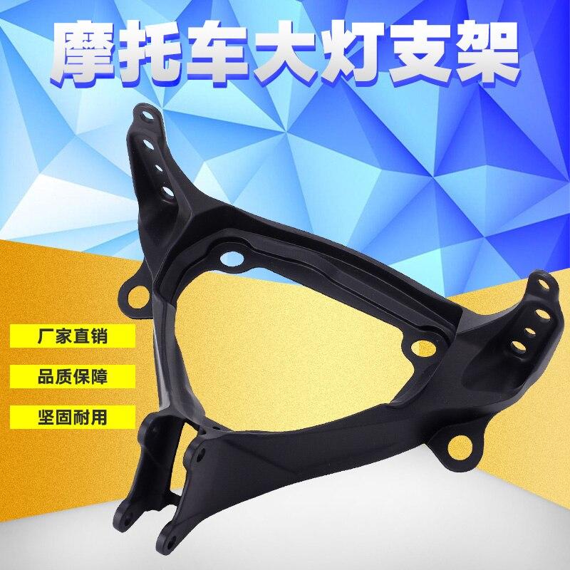 Motorcycle Upper Front Headlight Headlamp Bracket Fairing Stay For SUZUKI GSXR1000 GSXR 1000 K9 2009 2010