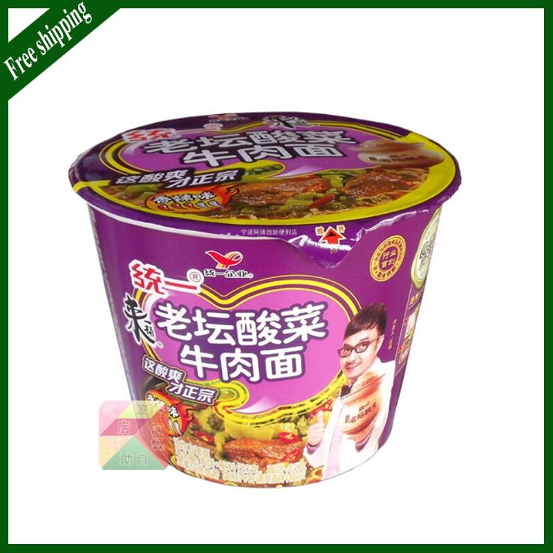 Chinese Food Sqq