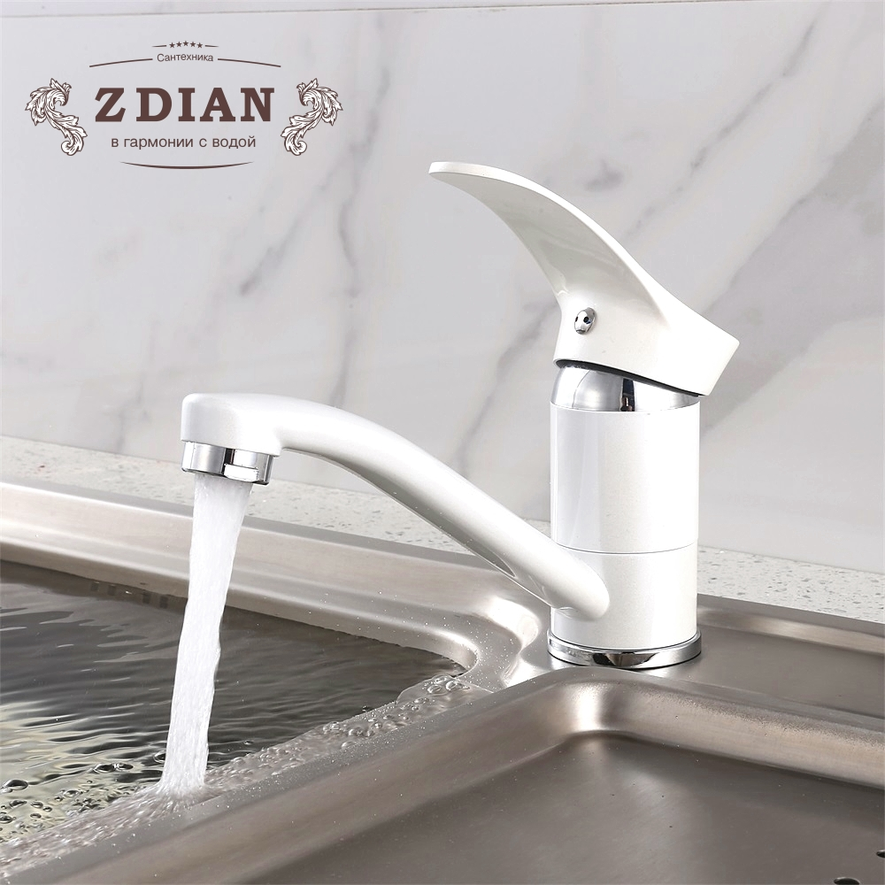 Kitchen Faucet 360 Degree Rotation with Water Purification Features Spray Paint