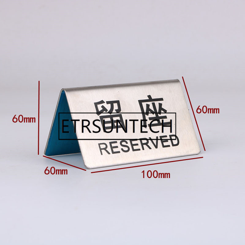 Stainless Steel Reserved Table Sign: 150pcs Stainless Steel Reserved Table Sign Reception