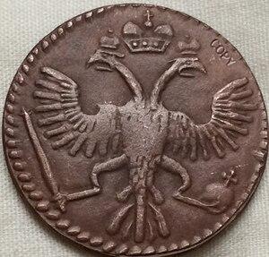 Россия 1724 медные монеты