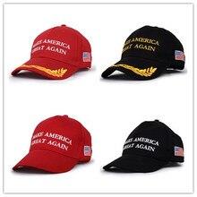 Make America Great Again Hat Donald Trump Hat 2016 Republican Adjustable Mesh Cap Golf Political Patriot Hat Man Hat