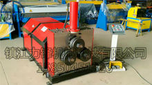 Hydraulic Angle Iron Bar and plate roller Bending Machine Manufacturer