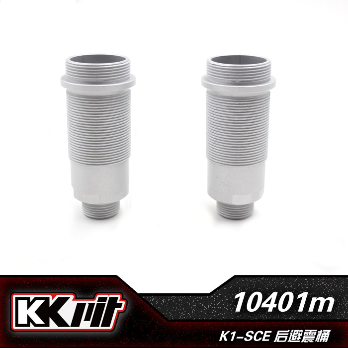 KKPIT K1-SCE Short Card Car Avoid Shock Tank After Aluminum Alloy 10401m