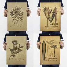 """Sketch Plants""Design Chart Vintage Poster Retro Kraft Paper Posters Bar Cafe Interior Decoration Painting Movie Poster(China)"