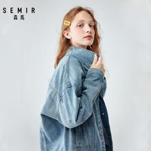 SEMIR Women 100% Cotton Oversized Denim Jacket with Collar Boyfriend Denim Jacket with Chest Pocket and Slant Pocket Chic Style недорого