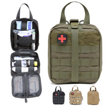 Tactical First Aid Kit Pouch Survival Medical Bag Portable Pouch Emergency Travel Outdoor Mountaineering Climbing Lifesaving Bag(China)