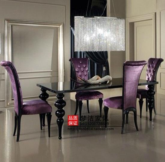 Muebles Mesas Y Sillas De Comedor Casa Dise O