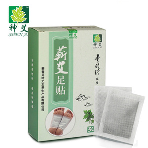 30 шт Ai травяной пластырь для ног может улучшить запор сна сырости выхлопной влаги ленивый патч для ног листья патч