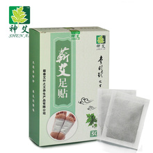 30 Pcs Ai Grass Foot Patch Can Improve Sleep Constipation Dampness Exhaust Moisture Lazy Leaves