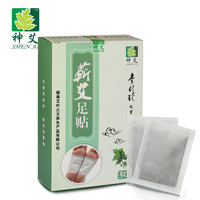 30 Pcs Ai Grass Foot Patch Can Improve Sleep Constipation Dampness Exhaust Moisture Lazy Foot Patch Leaves Patch