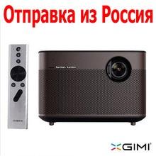 ORI G инал Новый Пико xgimi 16G H1 Aurora до G raded версии Android Smart Беспроводной домашний проектор HD 1080 P Micro 3D телевизор проектор