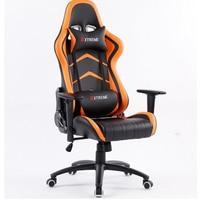 240338 3D Thick Cushion High Breathable Mesh Ergonomic Chair Quality PU Wheel Household Office Chair Computer