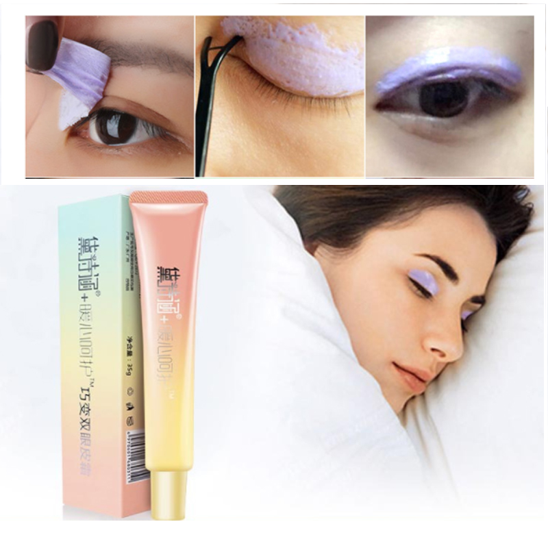 Double-Eyelid-Overnight-Mask-Spread-the-cream-over-your-eyelid-Double-eyelid-styling-cream-adhere-the (2)