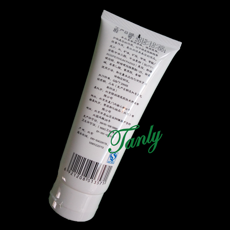 Image 3 - Wholesale Traditional Chinese Massage Cream/Guasha Cream/Scrapping Cream-in Massage & Relaxation from Beauty & Health