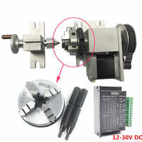 CNC 4th Rotary Axis K02 4Jaw 63mm Lathe Chuck Nema17 Stepper Motor for Woodworking Dividing Head+ Tailstock+ Driver