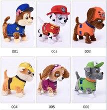 Плюша лай патруль интерактивная домашние щенок робот собаки животные электрические музыкальный