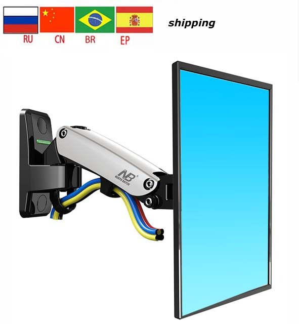 """NB F120 17-27"""" Gas Spring Full Motion TV Wall Mount LCD Monitor Holder Aluminum Arm Bracket wall movable arm with travel convert"""